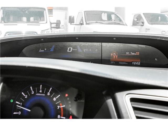 2015 Honda Civic LX (Stk: 19SL123B) in Mississauga - Image 11 of 19