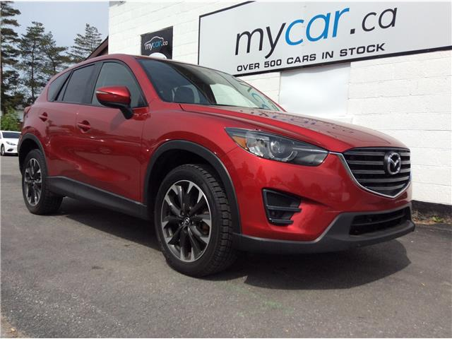 2016 Mazda CX-5 GT (Stk: 190877) in Richmond - Image 1 of 20