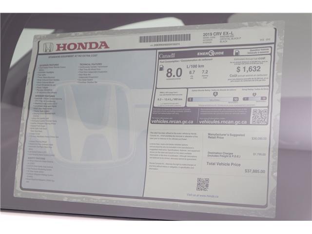 2019 Honda CR-V EX-L (Stk: 219527) in Huntsville - Image 11 of 32