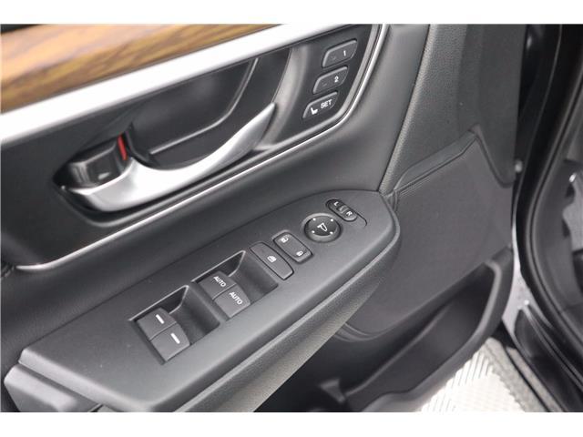 2019 Honda CR-V EX-L (Stk: 219527) in Huntsville - Image 19 of 32