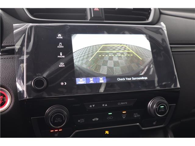 2019 Honda CR-V EX-L (Stk: 219527) in Huntsville - Image 27 of 32