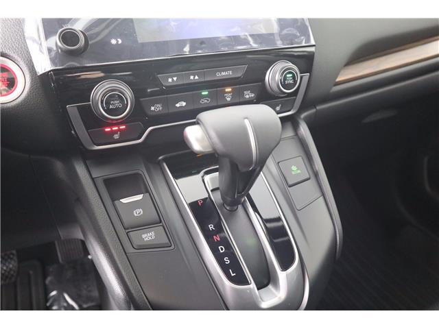 2019 Honda CR-V EX-L (Stk: 219527) in Huntsville - Image 28 of 32