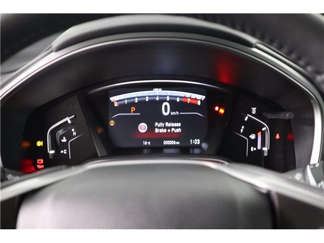 2019 Honda CR-V EX-L (Stk: 219521) in Huntsville - Image 23 of 34