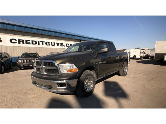 2012 RAM 1500 ST (Stk: I6995A) in Winnipeg - Image 1 of 16