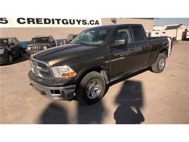 2012 RAM 1500 ST (Stk: I6995A) in Winnipeg - Image 4 of 16