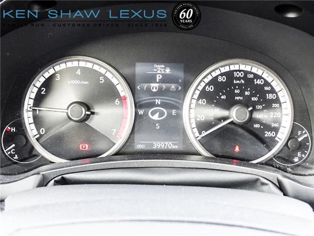 2016 Lexus NX 200t Base (Stk: 15941A) in Toronto - Image 19 of 21