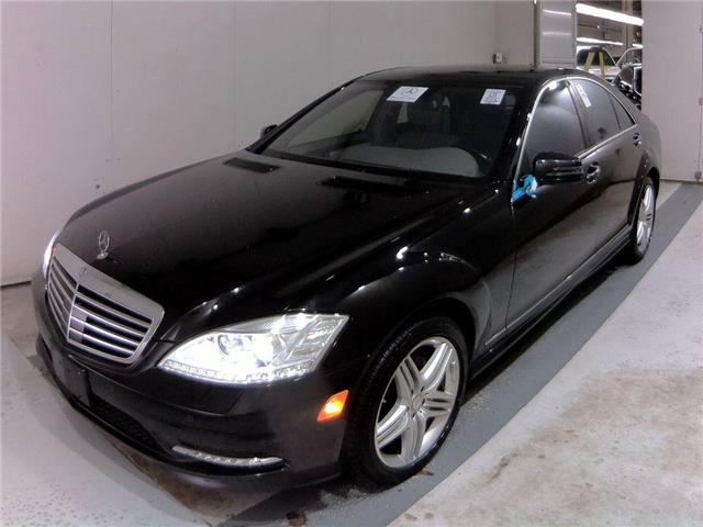 2013 Mercedes-Benz S-CLASS S 550 4MATIC | AWD | NAVI | B.CAM (Stk: 527056) in Vaughan - Image 1 of 8