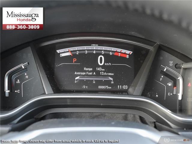 2019 Honda CR-V Touring (Stk: 326545) in Mississauga - Image 14 of 23