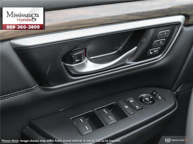 2019 Honda CR-V Touring (Stk: 326545) in Mississauga - Image 16 of 23