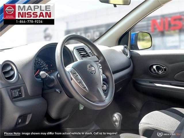 2019 Nissan Micra SV (Stk: M19I012) in Maple - Image 12 of 23