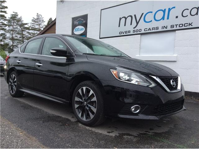 2016 Nissan Sentra 1.8 SR (Stk: 190850) in Richmond - Image 1 of 21
