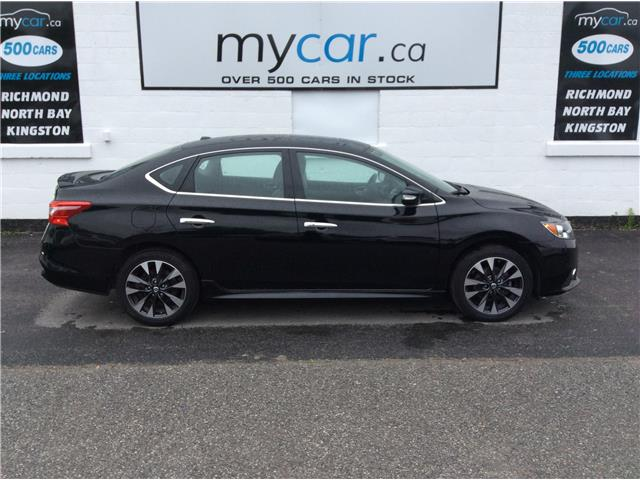 2016 Nissan Sentra 1.8 SR (Stk: 190850) in Richmond - Image 2 of 21