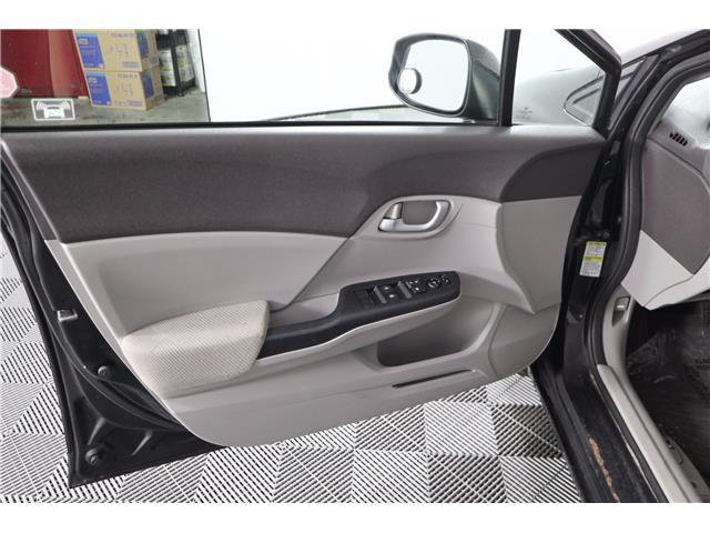 2012 Honda Civic LX (Stk: 219072A) in Huntsville - Image 15 of 31