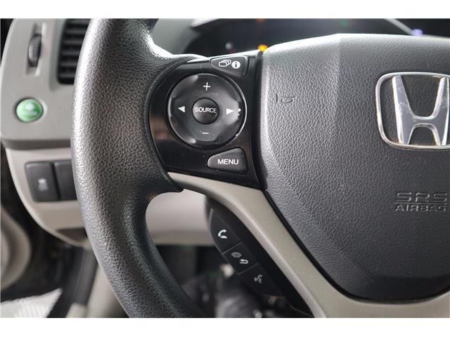 2012 Honda Civic LX (Stk: 219072A) in Huntsville - Image 21 of 31