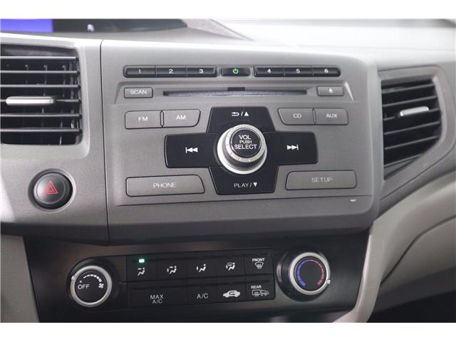2012 Honda Civic LX (Stk: 219072A) in Huntsville - Image 25 of 31