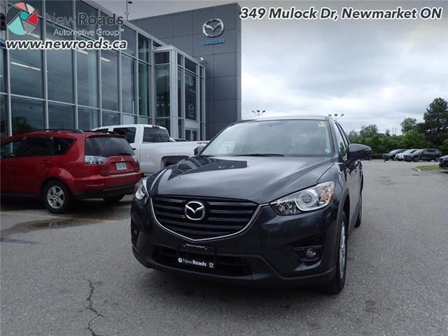 2016 Mazda CX-5 GS (Stk: 14223) in Newmarket - Image 1 of 30