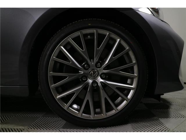 2019 Lexus IS 300 Base (Stk: 297329) in Markham - Image 8 of 24