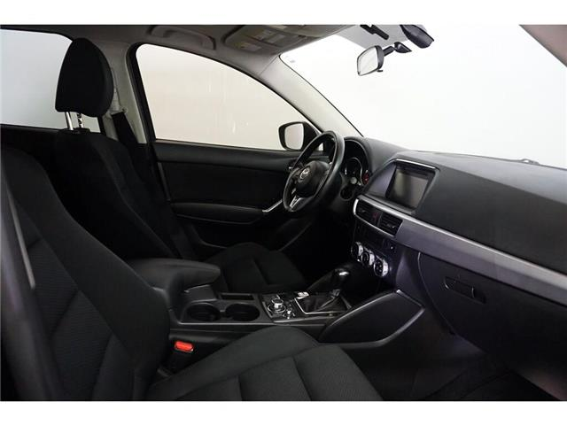 2016 Mazda CX-5 GS (Stk: U7211) in Laval - Image 14 of 24