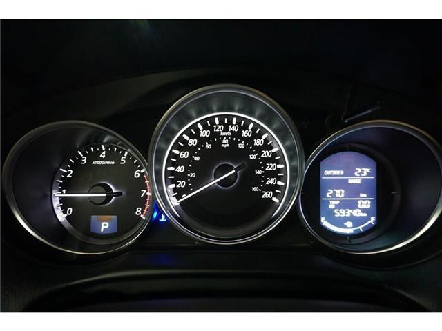 2016 Mazda CX-5 GS (Stk: U7280) in Laval - Image 12 of 23