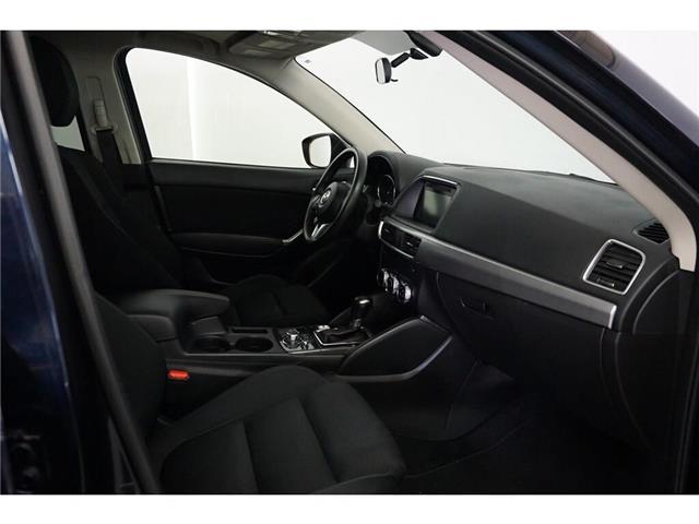 2016 Mazda CX-5 GS (Stk: U7280) in Laval - Image 14 of 23