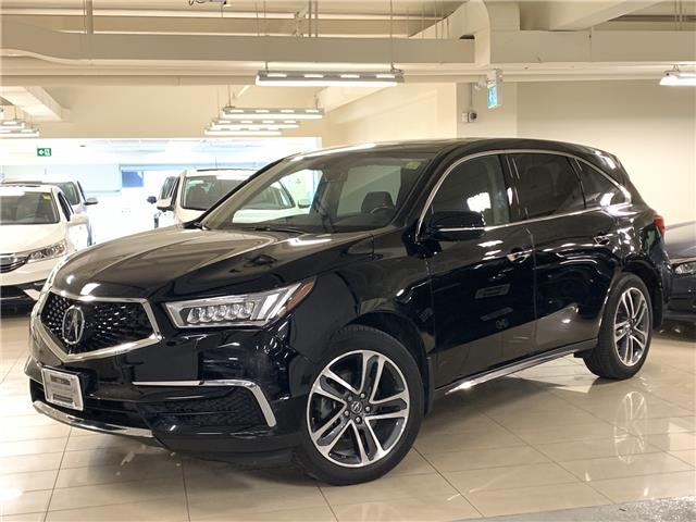 2017 Acura MDX Navigation Package (Stk: M12484A) in Toronto - Image 1 of 30