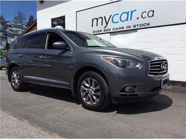 2015 Infiniti QX60 Base (Stk: 190835) in Richmond - Image 1 of 23
