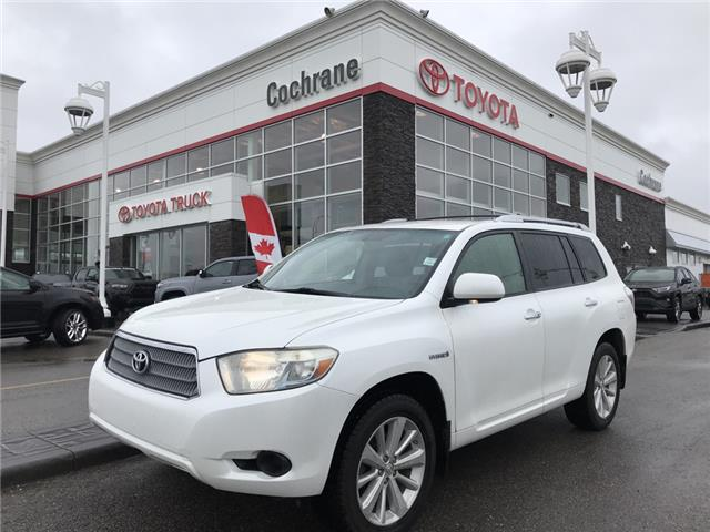 2008 Toyota Highlander Hybrid Base (Stk: 190147A) in Cochrane - Image 1 of 14