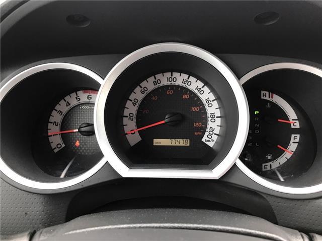 2015 Toyota Tacoma V6 (Stk: 190300A) in Cochrane - Image 14 of 16