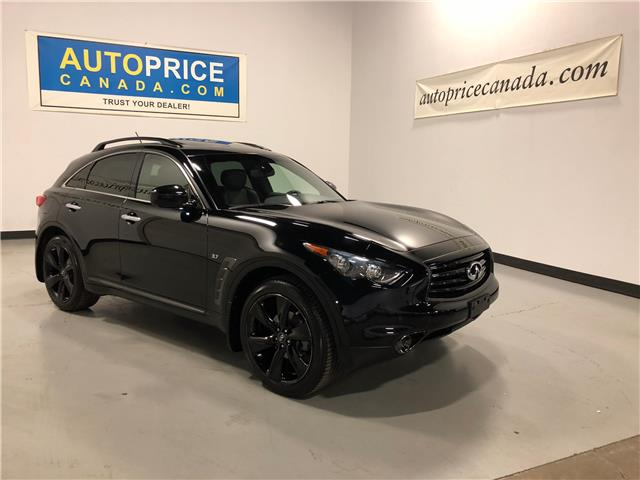 2015 Infiniti QX70 Sport (Stk: W0429) in Mississauga - Image 2 of 25