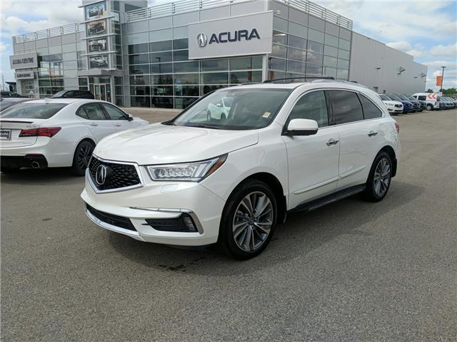 2017 Acura MDX Elite Package (Stk: A3982) in Saskatoon - Image 1 of 13