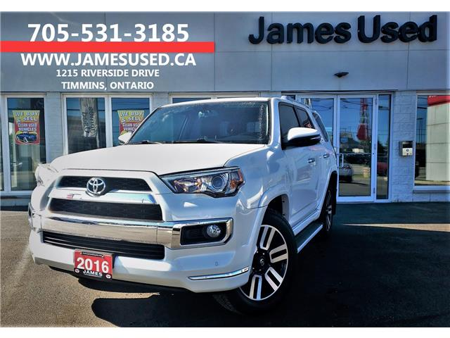2016 Toyota 4Runner SR5 (Stk: P02628) in Timmins - Image 1 of 14