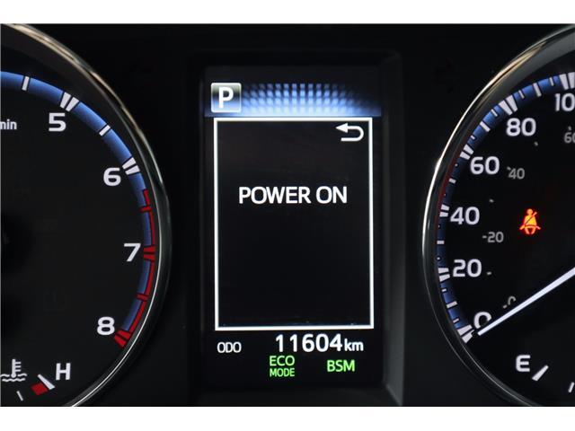 2018 Toyota RAV4 XLE (Stk: 52498) in Huntsville - Image 22 of 36