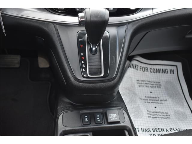 2015 Honda CR-V LX (Stk: PP465) in Saskatoon - Image 17 of 27