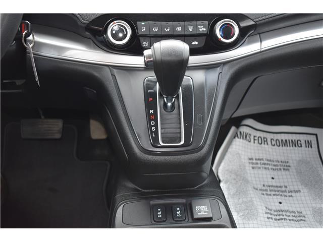 2015 Honda CR-V LX (Stk: PP465) in Saskatoon - Image 18 of 27
