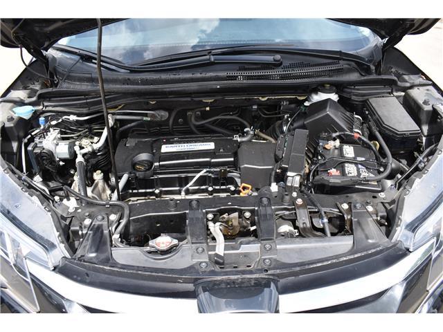 2015 Honda CR-V LX (Stk: PP465) in Saskatoon - Image 25 of 27