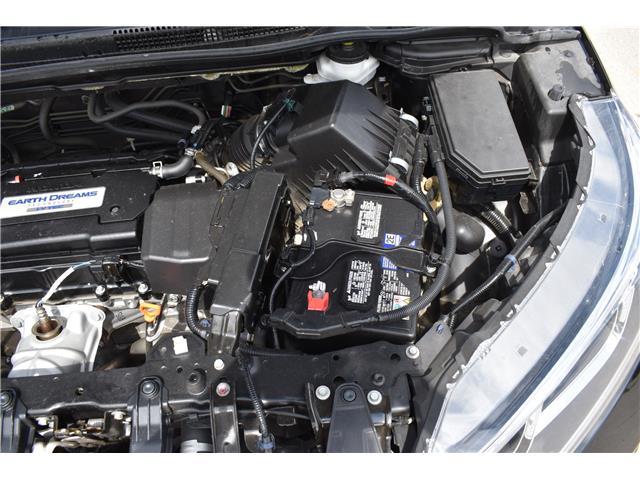 2015 Honda CR-V LX (Stk: PP465) in Saskatoon - Image 26 of 27