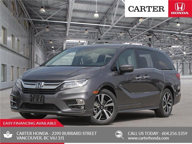 2019 Honda Odyssey Touring (Stk: 8K00440) in Vancouver - Image 1 of 23