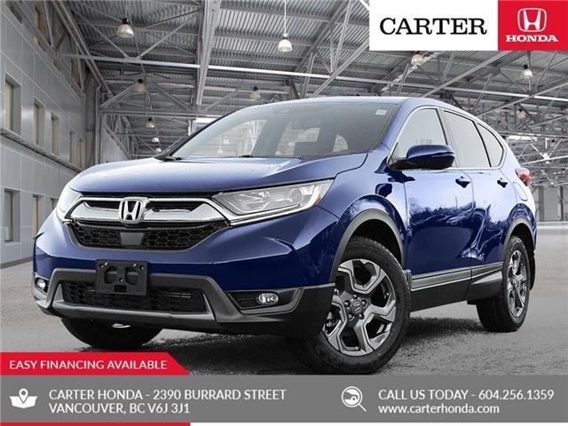 2019 Honda CR-V EX-L (Stk: 2K25210) in Vancouver - Image 1 of 22