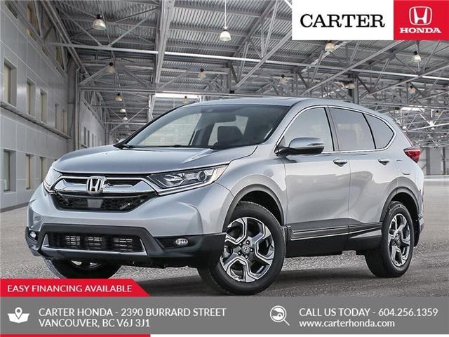 2019 Honda CR-V EX-L (Stk: 2K95410) in Vancouver - Image 1 of 23