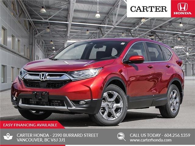2019 Honda CR-V EX (Stk: 2K94640) in Vancouver - Image 1 of 22