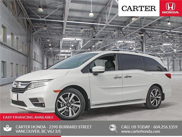 2019 Honda Odyssey Touring (Stk: 8K21400) in Vancouver - Image 1 of 23