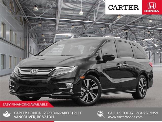 2019 Honda Odyssey Touring (Stk: 8K23980) in Vancouver - Image 1 of 23