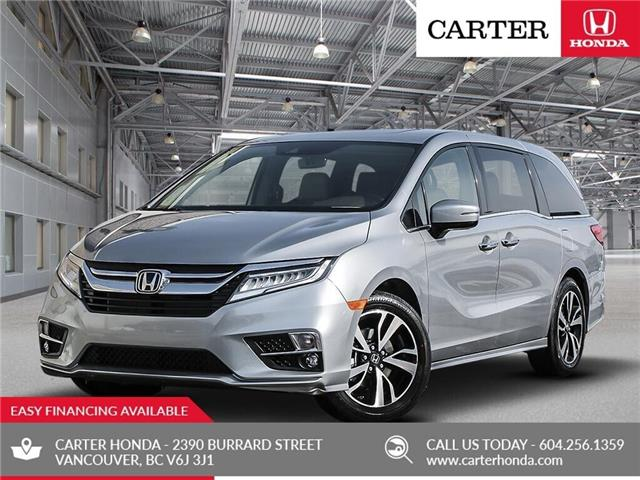 2019 Honda Odyssey Touring (Stk: 8K25080A) in Vancouver - Image 1 of 23