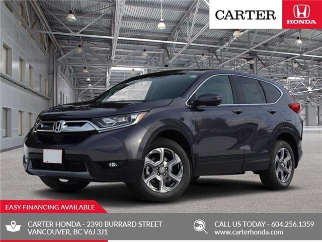 2019 Honda CR-V EX (Stk: 2K12140) in Vancouver - Image 1 of 17