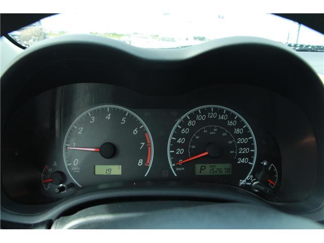 2012 Toyota Corolla  (Stk: P9119) in Headingley - Image 14 of 19