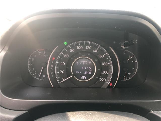 2014 Honda CR-V LX (Stk: 5292) in London - Image 11 of 23