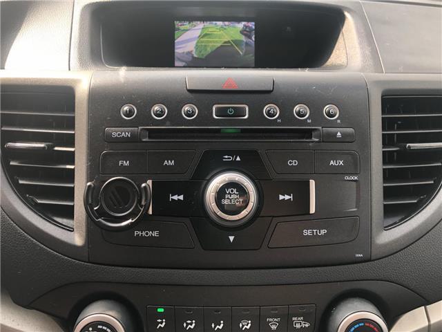 2014 Honda CR-V LX (Stk: 5292) in London - Image 16 of 23