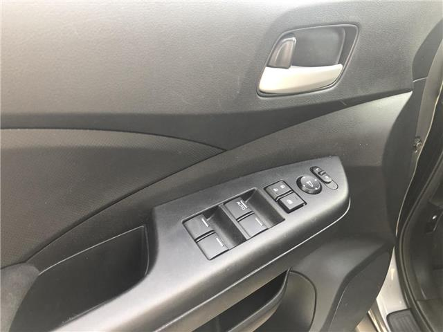 2014 Honda CR-V LX (Stk: 5292) in London - Image 17 of 23