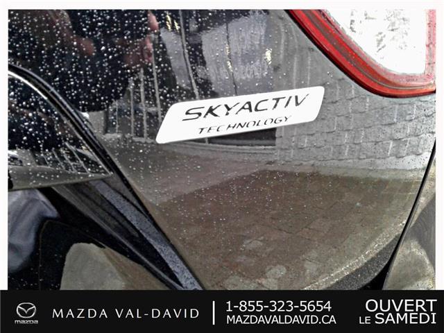 2016 Mazda CX-5 GS (Stk: B1643) in Val-David - Image 7 of 26