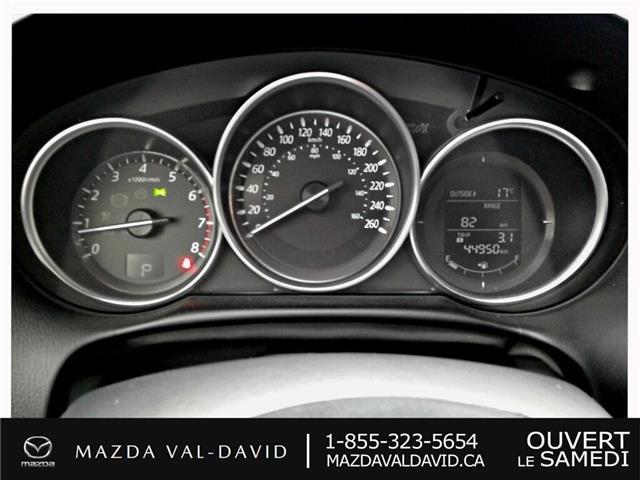 2016 Mazda CX-5 GS (Stk: B1643) in Val-David - Image 17 of 26